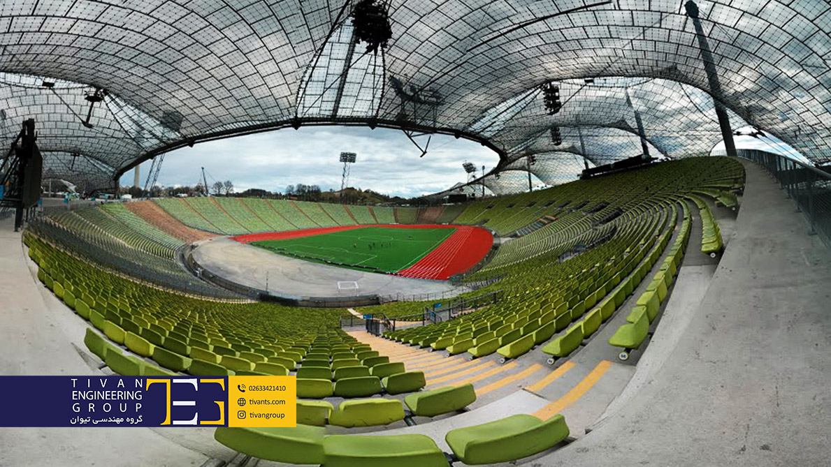 استادیوم مونیخ
