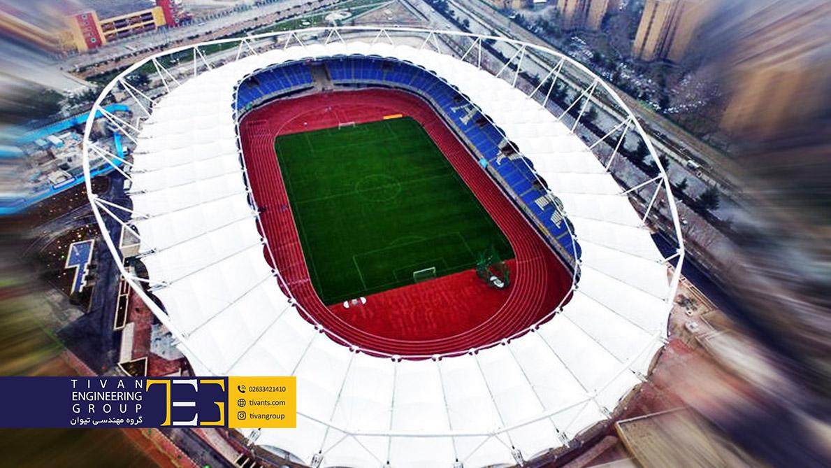 ورزشگاه امام رضا