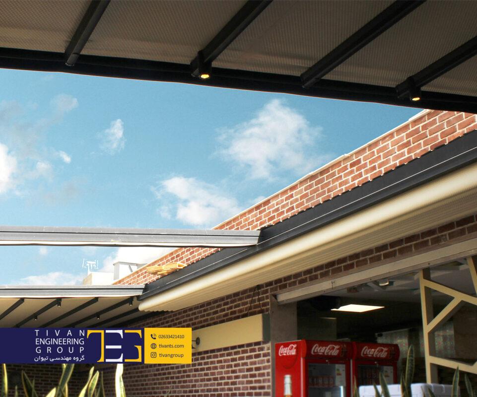 سقف-متحرک