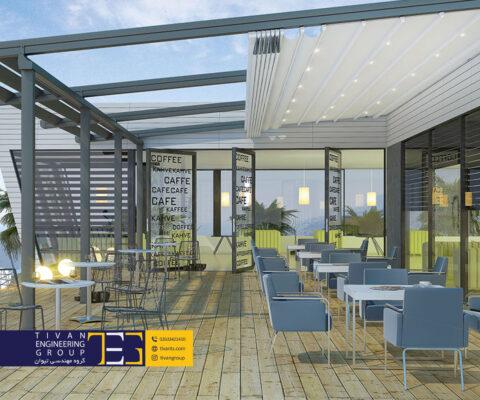 سقف متحرک کافه رستوران با بهترین کیفیت