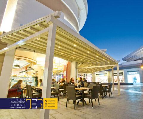 سقف متحرک برای رستوران فضای باز