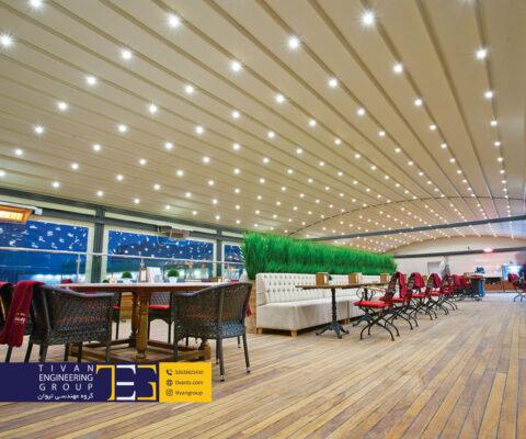 سقف متحرک برقی در رستوران لاکچری