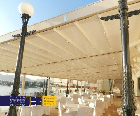 سقف متحرک پارچه ای در رستوران ساری