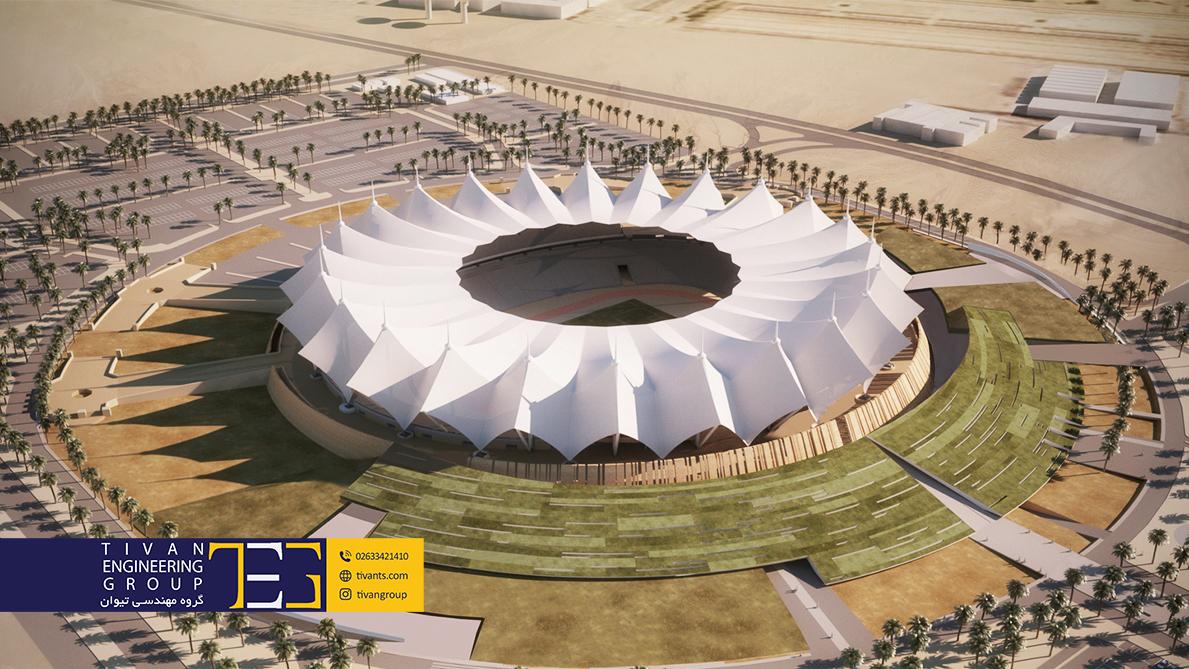 اتصالات استادیوم ملک فهد ریاض