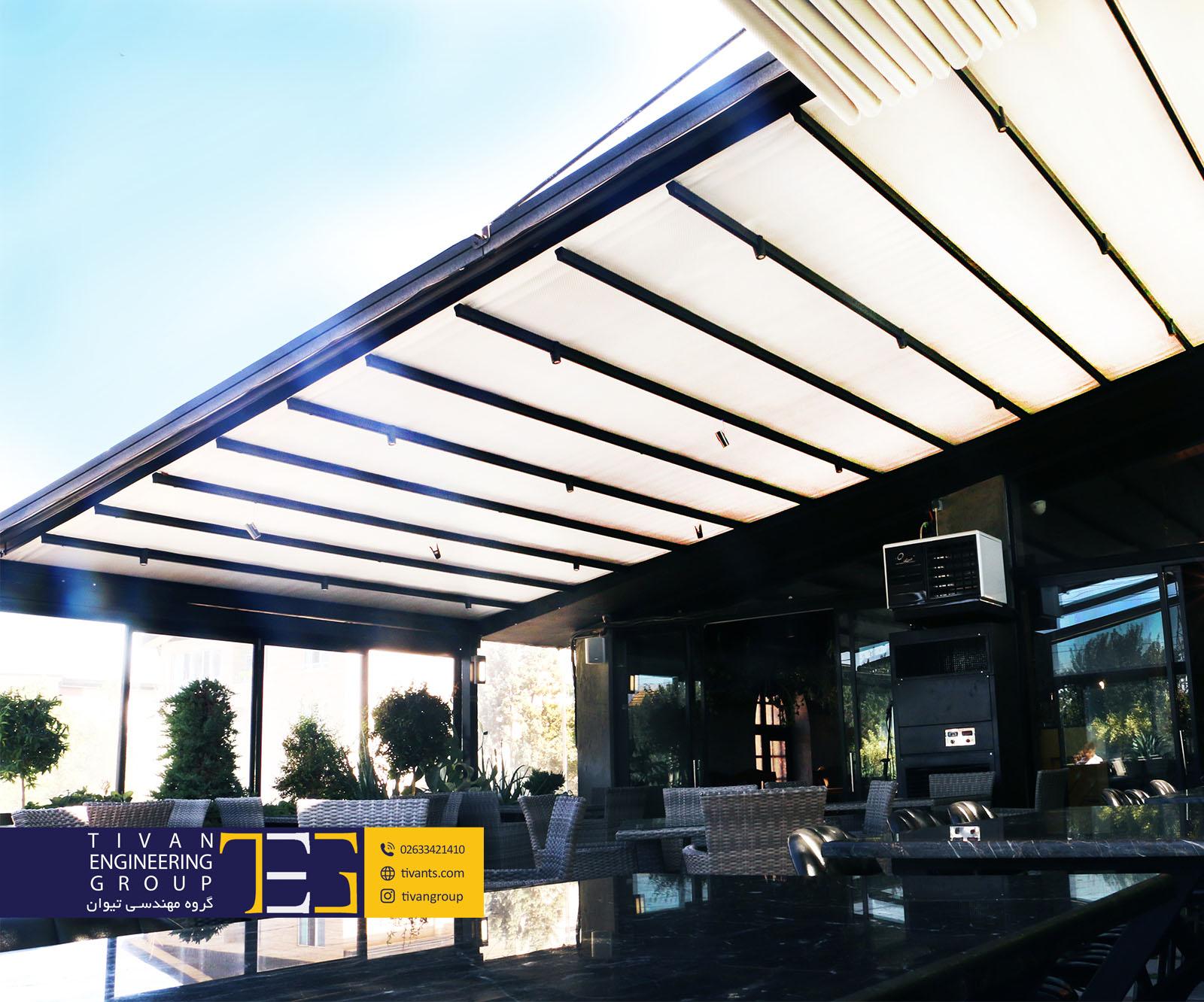 سقف متحرک برقی رستوران صاحبقرانیه کرج گروه مهندسی تیوان