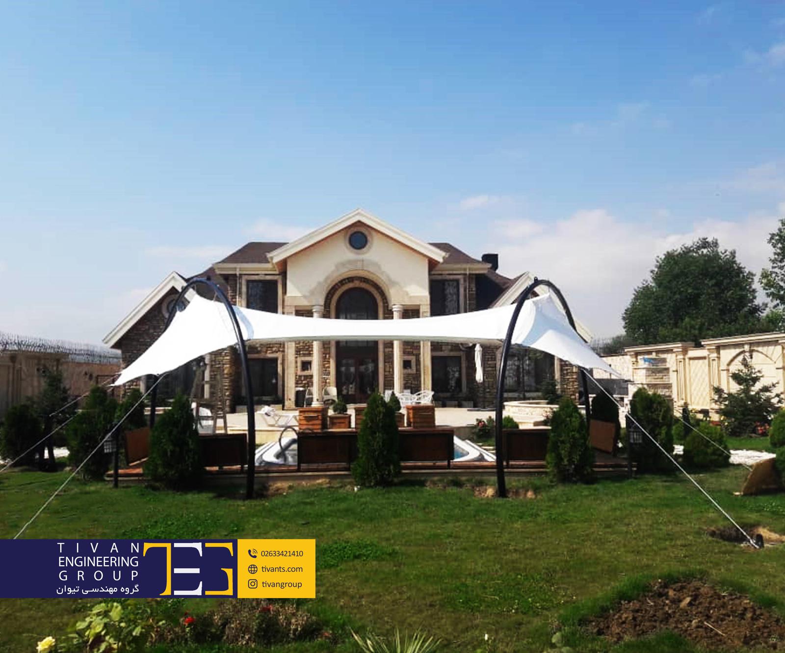 سایبان پارچه ای حیاط نمونه ای از سازه های سفارشی در سازه های چادری