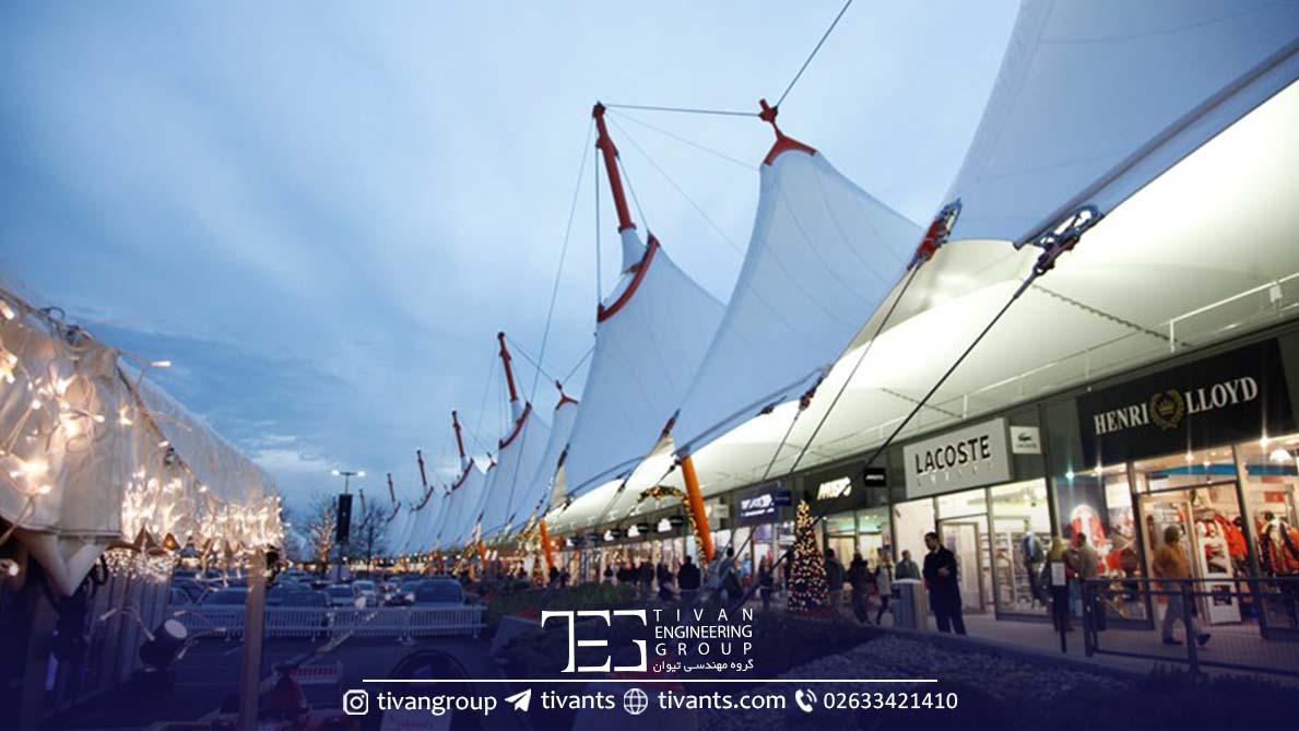 سازه چادر بلند در دنیا